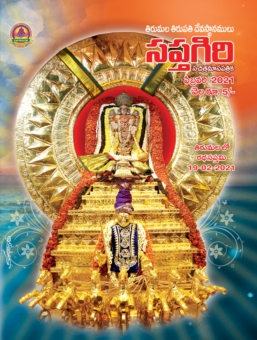 01_Telugu Sapthagiri February Book_2021