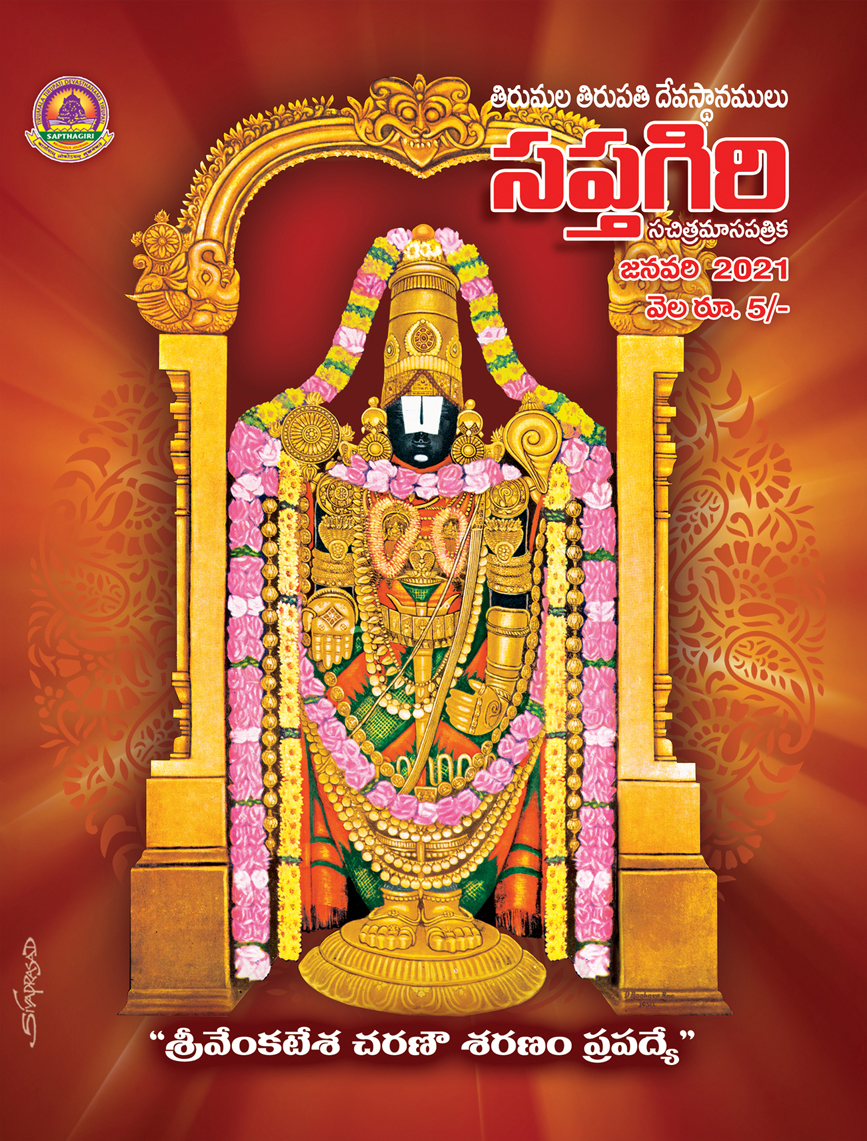 01_Telugu Sapthagiri January Book_2021