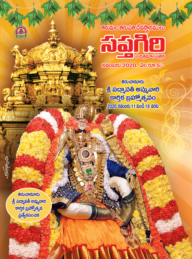 01_Telugu Sapthagiri November  Book_2020