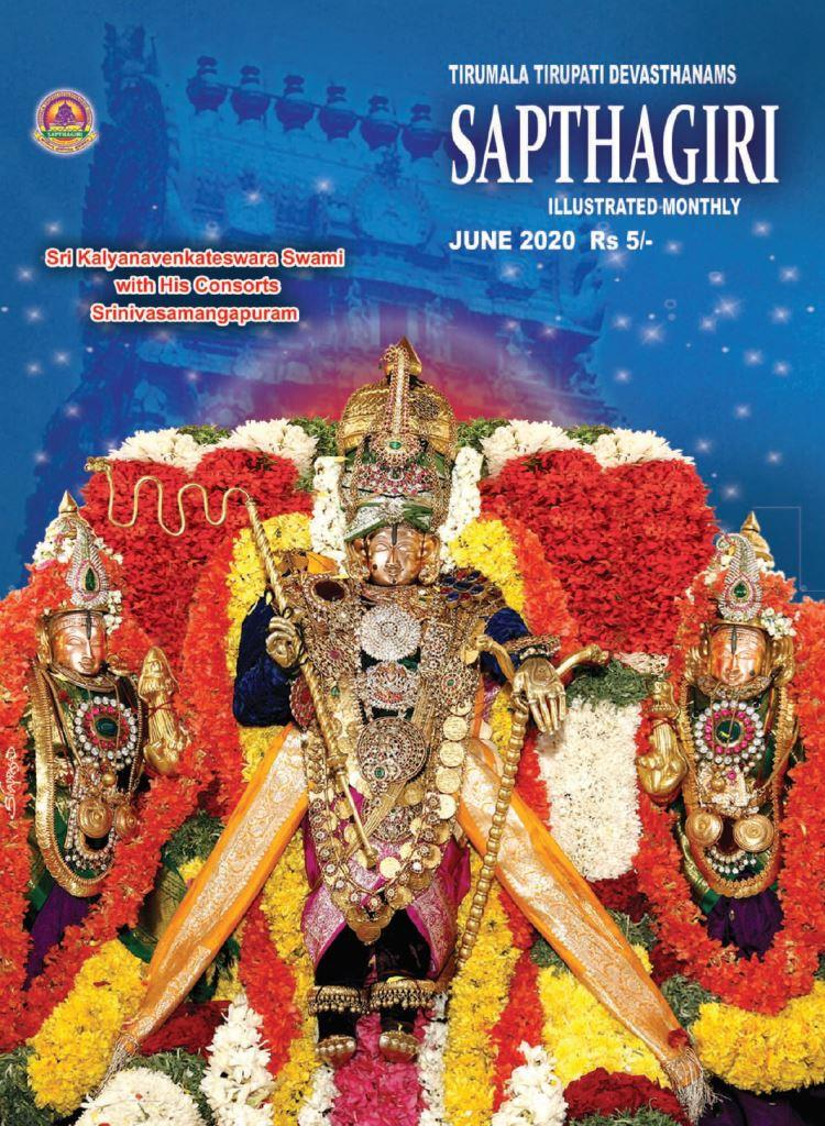 Sapthagiri English June 2020