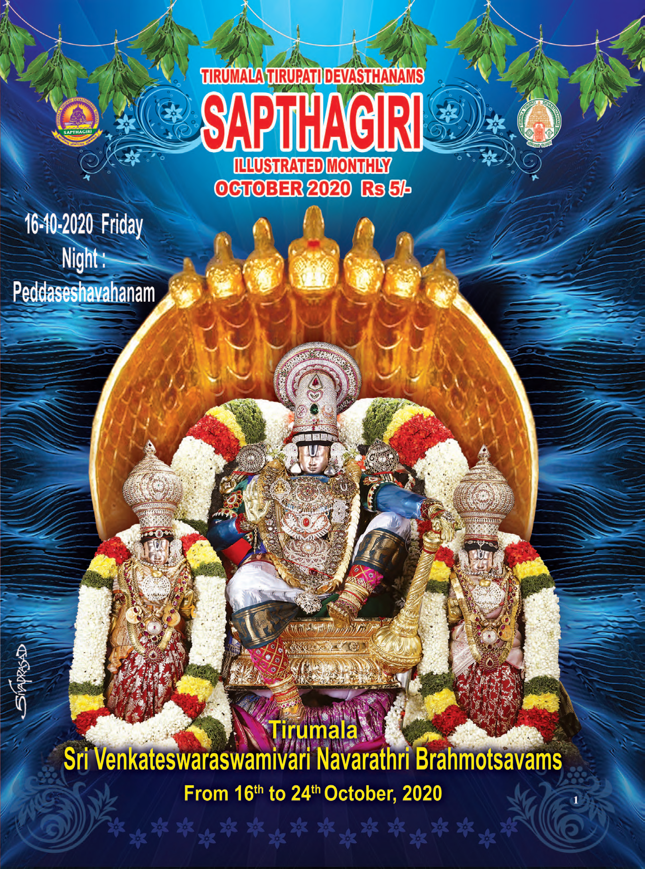 Sapthagiri English October-2020.pdf