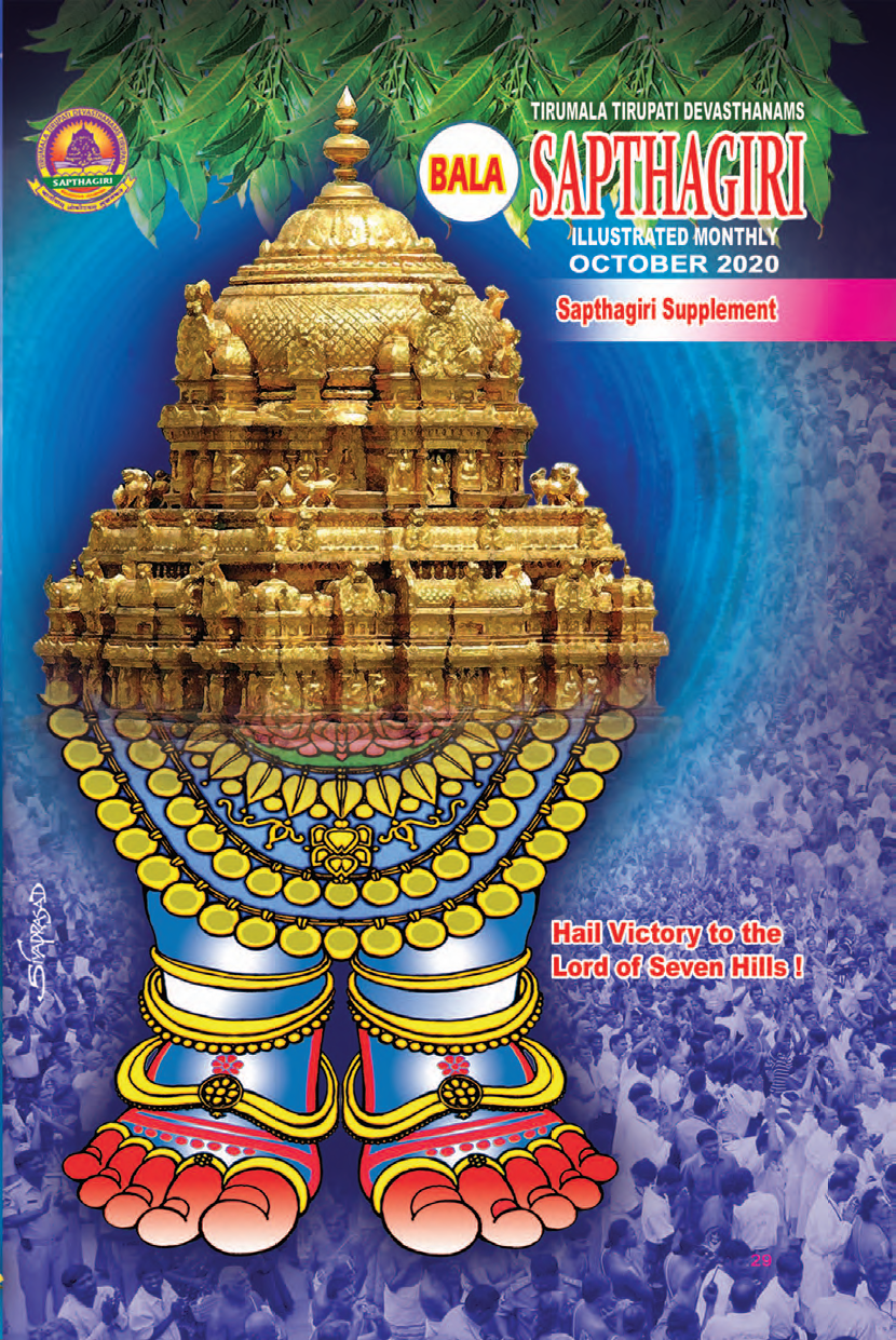 Bala Sapthagiri English  October-2020.pdf