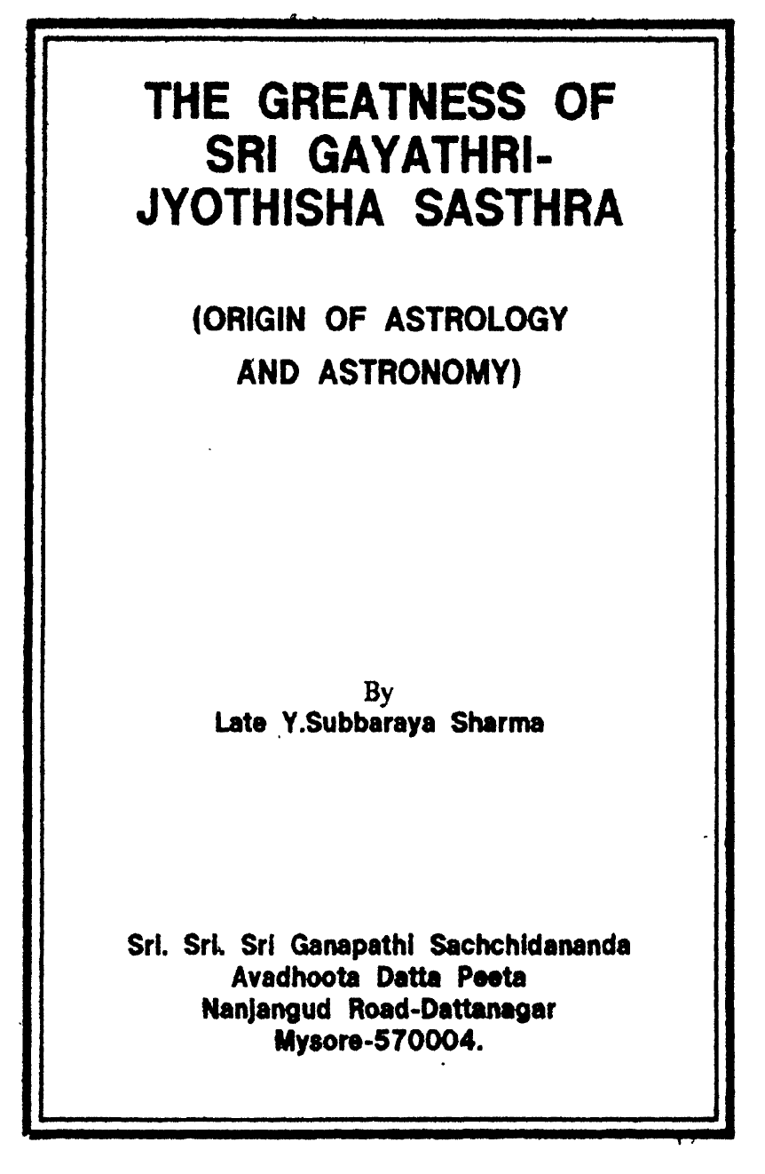 The Greatness Of Sri Gayathri Jyothisha Sasthra