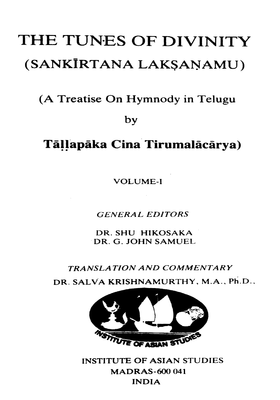 The Tunes of Divinity Sankirtana Laksanamu Vol l