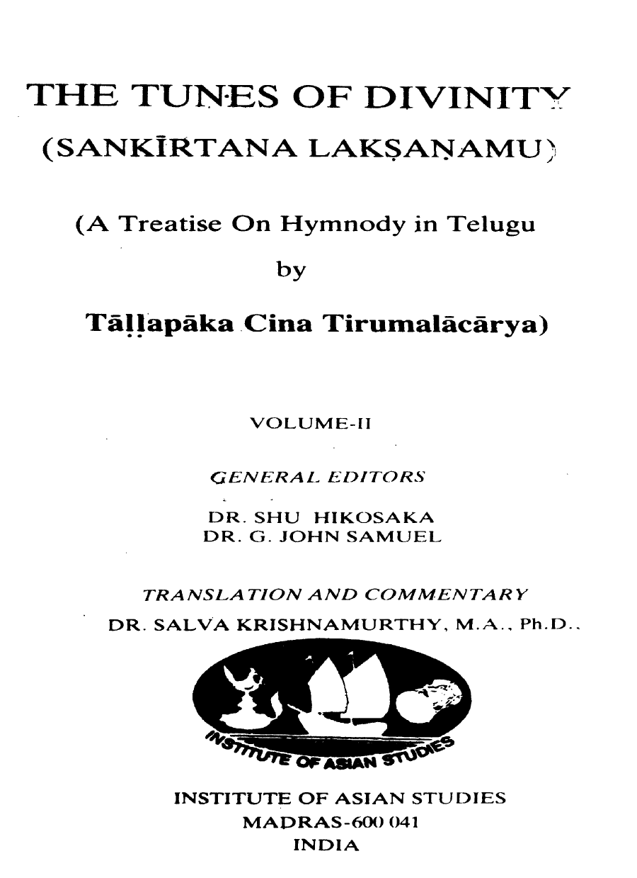 The Tunes of Divinity Sankirtana Laksanamu Vol ll