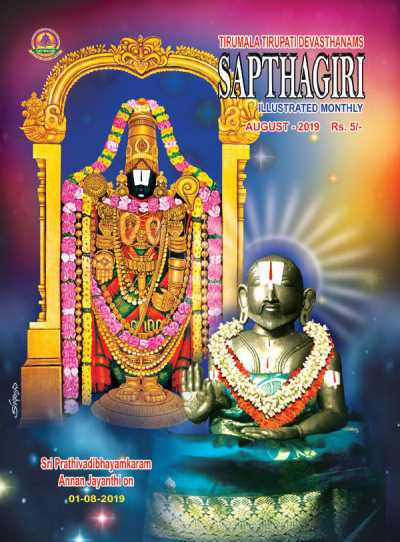 Sapthagiri Aug 2019