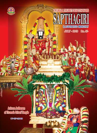 Sapthagiri Jul 2019
