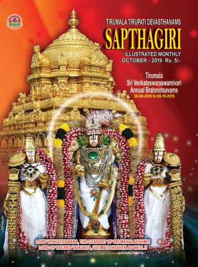 Sapthagiri Oct 2019