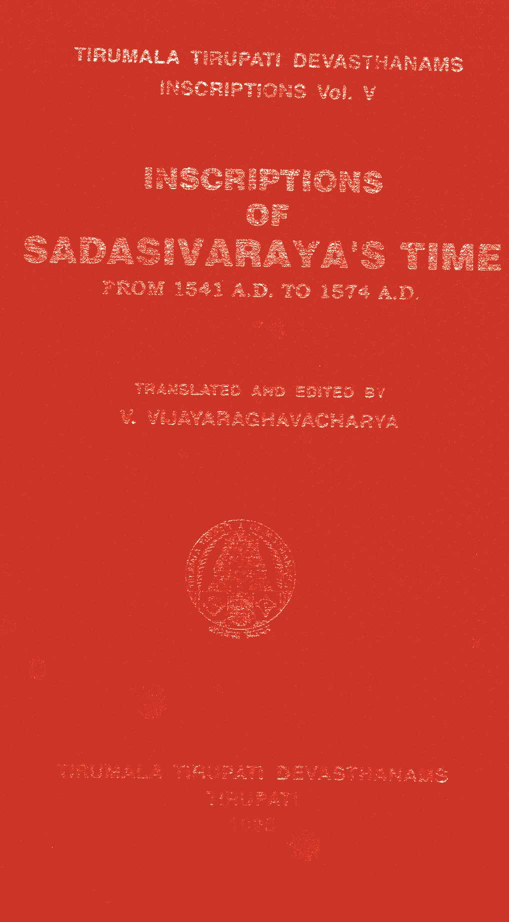 Inscriptions Of Sadasivarayas Time From 1541 A D To 1574 A D