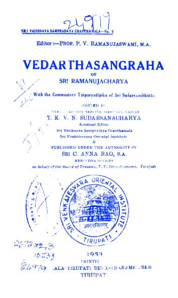 Vedartha Sangraha of Sri Ramanujacharya