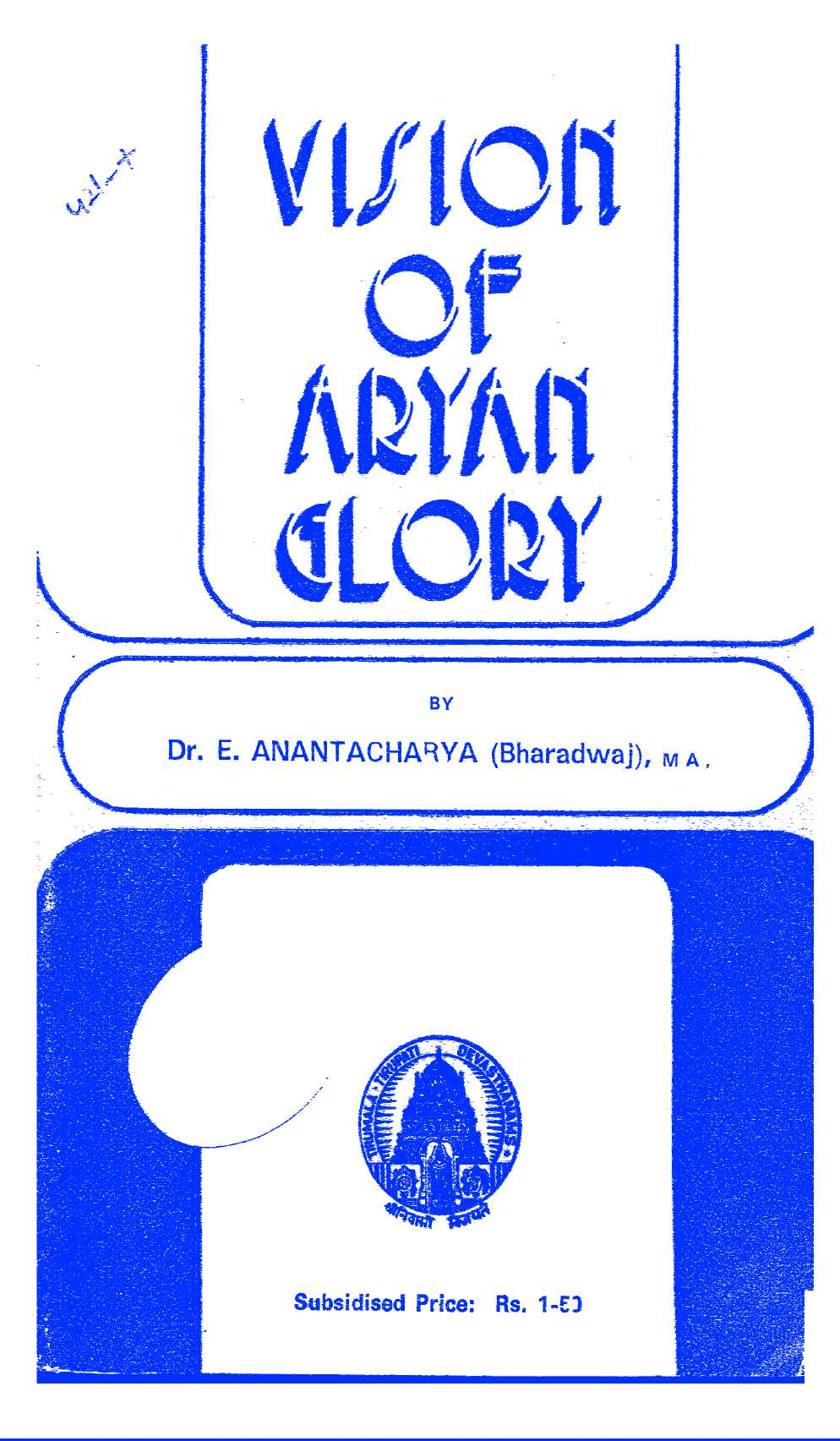Vision Of Aryan Glory